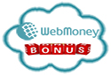 web-money  bonus